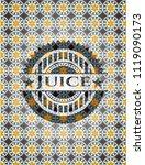 juice arabic emblem background. ... | Shutterstock .eps vector #1119090173
