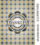 thankless arabic style emblem....   Shutterstock .eps vector #1119097490