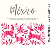 colorful mexican traditional...   Shutterstock .eps vector #1119125438