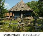 transylvania  romania   romania ...   Shutterstock . vector #1119163310
