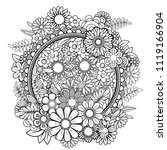 adult coloring page with...   Shutterstock .eps vector #1119166904