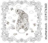 flowers rabbit in flowers frame ...   Shutterstock .eps vector #1119176360