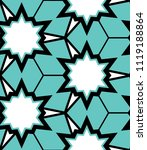 seamless geometric pattern with ...   Shutterstock .eps vector #1119188864