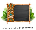 tiki tribal wooden mask ... | Shutterstock .eps vector #1119207596