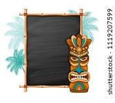 tiki tribal wooden mask  palm...   Shutterstock .eps vector #1119207599