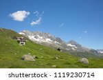 Small photo of Swiss alps near Furka pass and Rhone glacier