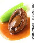 chinese cuisine whole abalone...   Shutterstock . vector #1119238109