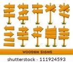 wooden arrow signs  vector set