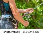 rock climbing. insurance... | Shutterstock . vector #1119246539