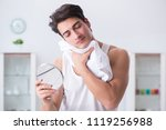 young handsome man staring in... | Shutterstock . vector #1119256988
