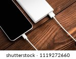 battery bank for charging... | Shutterstock . vector #1119272660