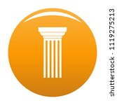 triangular column icon. simple... | Shutterstock . vector #1119275213
