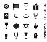 chanukah jewish holiday icons... | Shutterstock . vector #1119281633