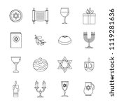 chanukah jewish holiday icons... | Shutterstock . vector #1119281636