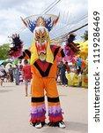 Dansai   Loei  Thailand   June...