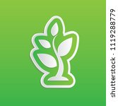 tree and leaf icon vector design | Shutterstock .eps vector #1119288779