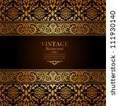 vintage background  antique ... | Shutterstock .eps vector #111930140