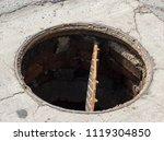 outdoor sewer hatch  close up ... | Shutterstock . vector #1119304850