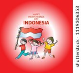 independence day of indonesia.... | Shutterstock .eps vector #1119306353