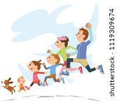 family who runs energetically | Shutterstock .eps vector #1119309674
