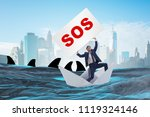 businessman asking for help... | Shutterstock . vector #1119324146