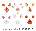 animal masks. video chat... | Shutterstock .eps vector #1119325013