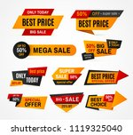 exclusive sale supermarket... | Shutterstock .eps vector #1119325040