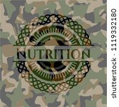 nutrition on camo pattern | Shutterstock .eps vector #1119332180