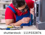 professional repair engineer... | Shutterstock . vector #1119332876