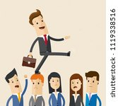 businessman careerist and group ... | Shutterstock .eps vector #1119338516