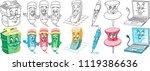 school supplies. cartoon office ... | Shutterstock .eps vector #1119386636