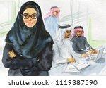hand drawn arabian woman... | Shutterstock . vector #1119387590