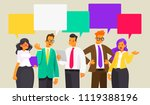 discussion of business people.... | Shutterstock .eps vector #1119388196