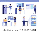 business people office concept ... | Shutterstock .eps vector #1119390440