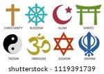 world religion symbol icon set... | Shutterstock .eps vector #1119391739