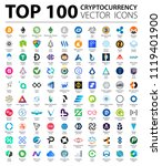 crypto currency blockchain...   Shutterstock .eps vector #1119401900