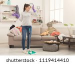 shocked woman with special... | Shutterstock . vector #1119414410
