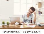 deadline stress concept   sad... | Shutterstock . vector #1119415274