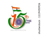 indian independence day concept ... | Shutterstock .eps vector #1119450926