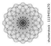 mandalas for coloring  book....   Shutterstock .eps vector #1119451670
