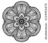 mandalas for coloring  book.... | Shutterstock .eps vector #1119451673