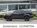 chiang mai  thailand   june 18... | Shutterstock . vector #1119487556