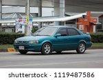 chiang mai  thailand   june 18... | Shutterstock . vector #1119487586