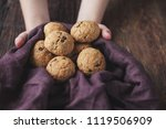 oatmeal cookies with chocolate... | Shutterstock . vector #1119506909