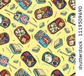 seamless pattern food. seamless ... | Shutterstock .eps vector #1119509690