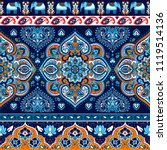 indian rug paisley ornament... | Shutterstock .eps vector #1119514136