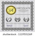 grey sample certificate....   Shutterstock .eps vector #1119531269