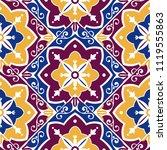italian tile pattern vector...   Shutterstock .eps vector #1119555863