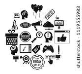 media center icons set. simple... | Shutterstock .eps vector #1119555983