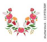 hungarian folk pattern vector.... | Shutterstock .eps vector #1119556589